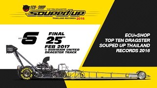 ECU=SHOP Souped Up Thailand 2016 Final Day1 25-FEB-2017
