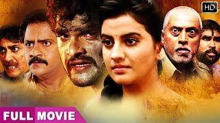 Khesari Lal की सबसे खतरनाक फिल्म 2019  | Aashiqui Hadse | Bhojpuri Movie 2019