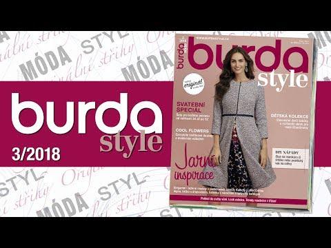 Burda Style 3/2018
