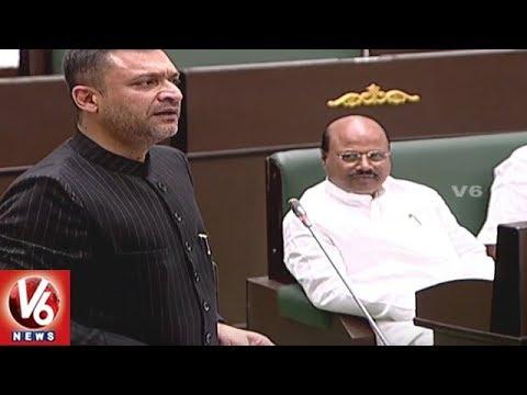Akbaruddin Owaisi Angry