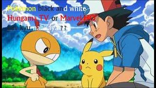 pokemon black and white kyu nahi aya ?? Hungama TV or Marval HQ