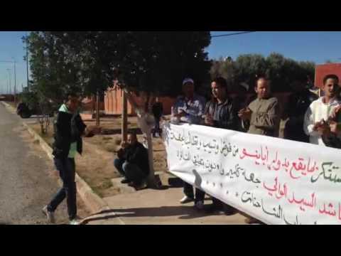 إحتجاج ساكنة الجماعة القروية اباينو باقليم بكليميم