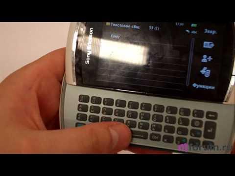 Впечатление от Sony Ericsson Vivaz Pro - QWERTY-клавиатура