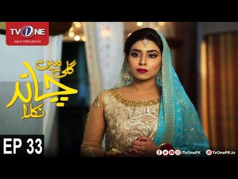 Gali Mein Chand Nikla - Episode 33 - TV One Drama - 12th Novemer 2017
