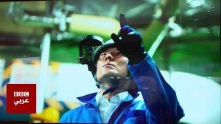 تقنيات من فوتجتسو لحماية العمال وتسهيل مهامهم - 4Tech