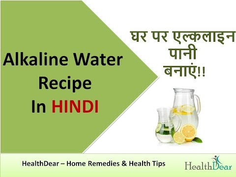 Alkaline Water Recipe! How to make Alkaline Water with Lemon and Cucumber...