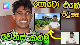How to Change Photo Background Using Picsart App Sinhala ( සිංහලෙන් ) Thusi Bro 🇱🇰  Photo tutorial