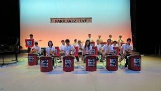 SAPPORO CITY JAZZ 2016 パークジャズライブ part2