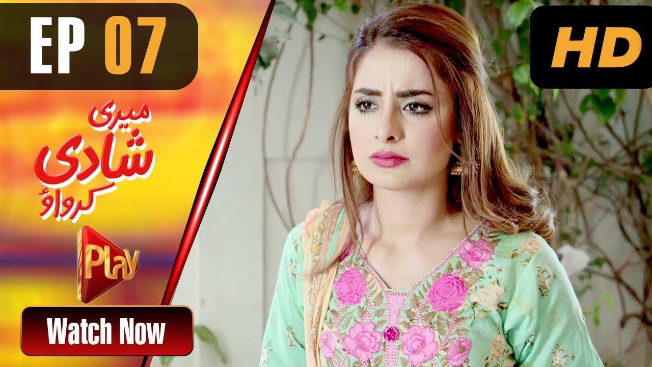 Meri Shadi Karwao - Episode 7 Play May 1