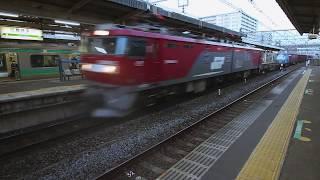 【電車】EH500形電気機関車、貨物列車