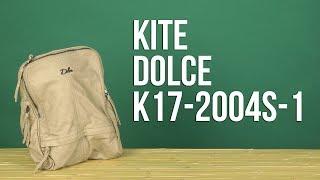 Розпакування Kite Dolce 9 л для дівчаток K17-2004S-1