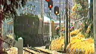 国鉄青梅線 ED16 石灰貨物 その3 '83・3・19 撮影分 thumbnail