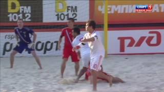 Пляжный футбол  Голы в матче Испания   Россия 5 3 HD