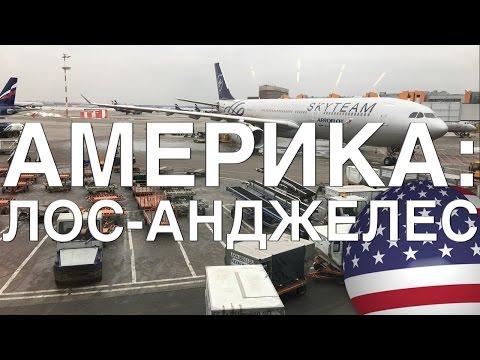 работа такси москвы