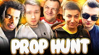 WAZONY OD HIDE AND SEEK XD - Prop Hunt