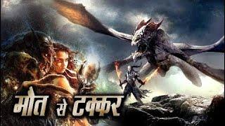 मौत से टक्कर ll Hindi Dubbed Hollywood Action Movies ll Latest Movie ll P R Films
