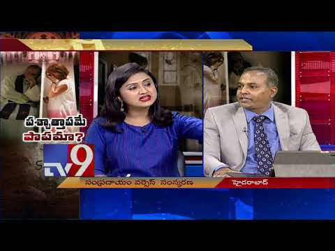 Kerala sex-for-silence row : NCW recommends abolition of confessions in Church - TV9 thumbnail