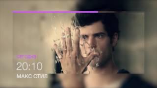 "Фантастический фильм ""МАКС СТИЛ"" 9 мая на НТК в 20.10"