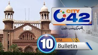 News Bulletin | 10:00 PM | 15 Jan 2018 | City 42
