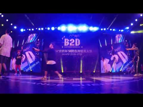B2D CHINA VOL.5 | BBOY 3 ON 3 | TOP 16 | JUST CHILL VS TWO O CREW