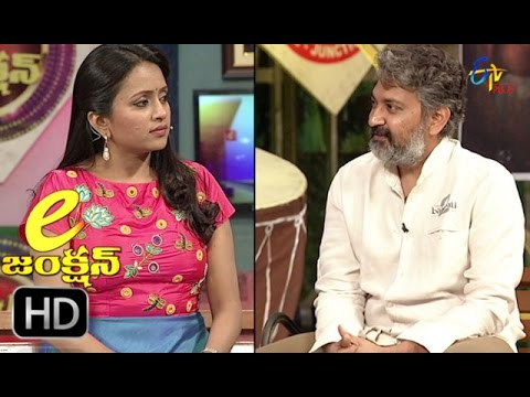 E Junction | 1st May 2017 | Suma | S.S Rajamouli | Full Episode 25 | ETV Plus