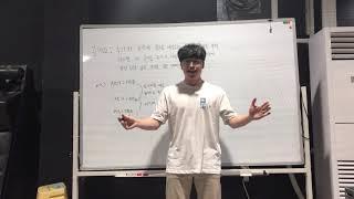 (안동대) 국어교육과 수업시연 - 20190446 김보…
