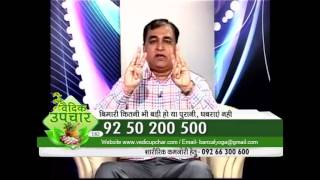 Importance of turmeric || Cure Of Blood Pressure, Thyroid Treatment || By Anil Bansal