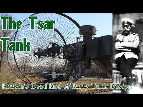Tank Files: The Tsar Tank, In Defense Of A Bad Idea