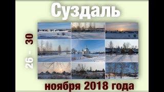 Либком 2018: видеоприглашение