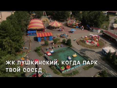 ЖК Парк Пушкинский. Обзор квартиры 108 кв.м. Новостройки Челябинска.