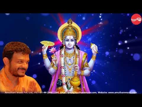 Venkata Ramana - Papanasam Sivan Krithis -  T M Krishna (Full Verson)