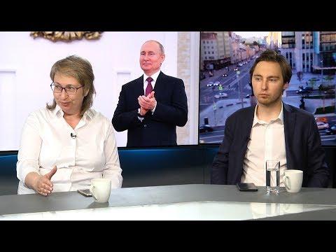 Московский скандал
