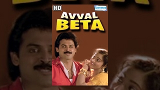 Avval Beta - Hindi Dubbed Movie (2009) - Venkatesh, Meena & Jayachitra | Popular Dubbed Movies