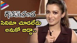 Catherine Tresa Reveals her ROLE in Goutham Nanda Movie | Gopichand | Hansika | Telugu Filmnagar
