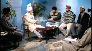 Liqa Ma'al Arab 27th March 1997 Question/Answer English/Arabic Islam Ahmadiyya