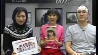 ゲッチャTV 2014.02.13 葉里真央 動画 8
