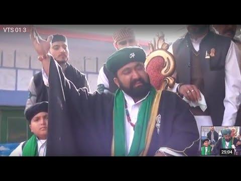 Download Ay Sabz Gumbad Waly (S.A.W)- Haji Sher Ali -Jashan Meelad un Nabi - Maari Shareef Sarbana Abbottabad