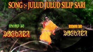 Julud julud silip sari santali Traditional Dong video song