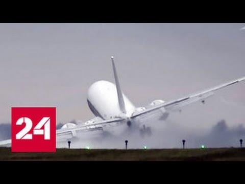 При посадке в Праге Боинг превратился в воздушный маятник. Видео