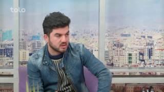Bamdad Khosh - Ba Roz - 19 - 01 - 2017 - TOLO TV / بامداد خوش - به روز - طلوع