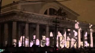 Световое 3D шоу Санкт-Петербург