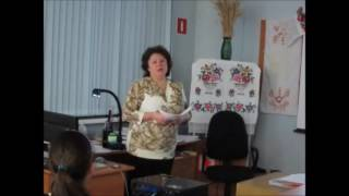 Кунда И. П. Урок народные традиции в вышивке  Дерево рода
