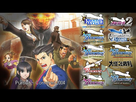 Ace Attorney: All Pursuit Themes 2016