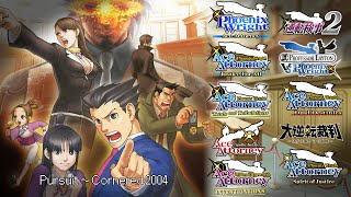 Repeat youtube video Ace Attorney: All Pursuit Themes 2016