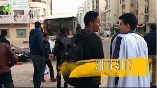رحلة منظمة من طرف رابطة الطلاب والمتدربين الموريتانيين بسوس - تونس