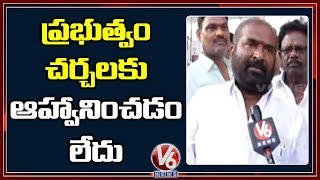 Ashwathama Reddy Face To Face Over HC Decision On TSRTC Strike