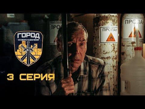 Электрон-М :: Бытовая техника, электроника в Томске