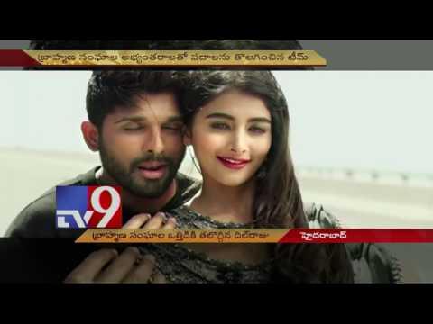 Allu Arjun's DJ controversial song lyrics to be edited - TV9