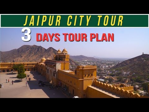 Jaipur Tour | Jaipur tourist Places | Jaipur Travel Guide
