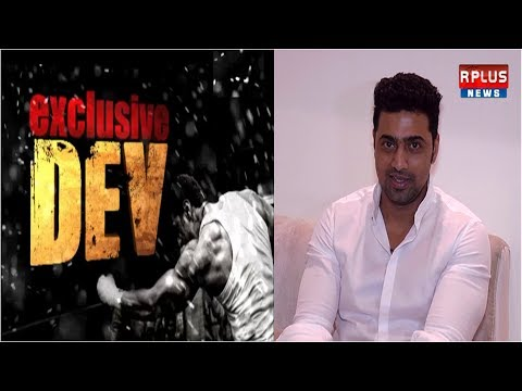 Chaamp | Dev |  Exclusive | Interview | R Plus News